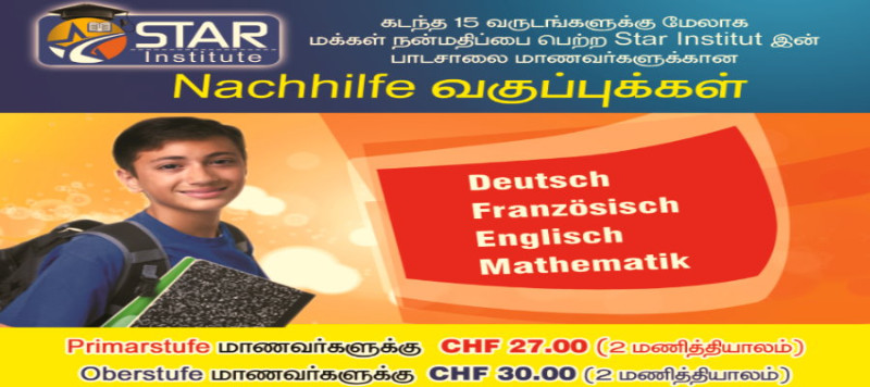 10077_Star_Institute_gmbh_zurich_Swiss_switzerland_tamil_business_non_business_directory_swiss_tamil_shops_tamil_swiss_info_page_tamilpage.ch3_