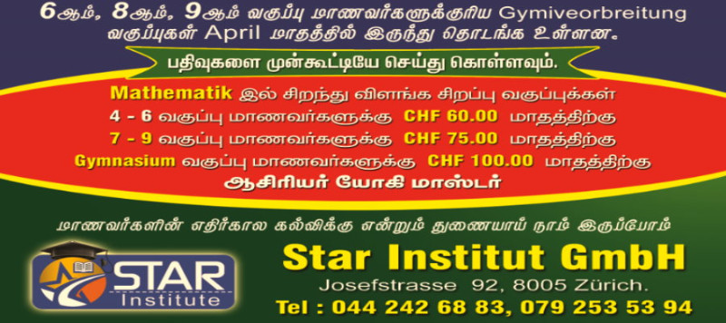 10077_Star_Institute_gmbh_zurich_Swiss_switzerland_tamil_business_non_business_directory_swiss_tamil_shops_tamil_swiss_info_page_tamilpage.ch4_