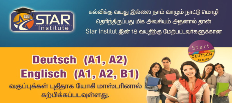 10077_Star_Institute_gmbh_zurich_Swiss_switzerland_tamil_business_non_business_directory_swiss_tamil_shops_tamil_swiss_info_page_tamilpage.ch_