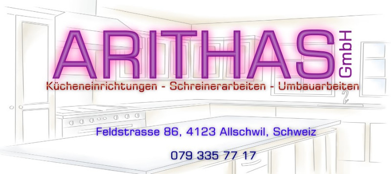 14388_Arithas_Gmbh_Swiss_switzerland_tamil_business_non_business_directory_swiss_tamil_shops_tamil_swiss_info_page_tamilpage.ch1_