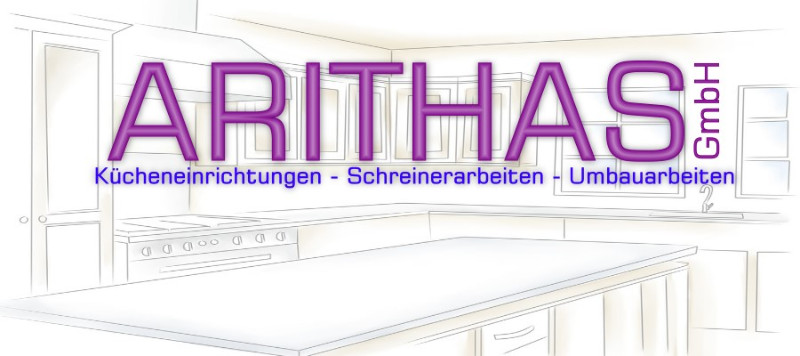 14388_Arithas_Gmbh_Swiss_switzerland_tamil_business_non_business_directory_swiss_tamil_shops_tamil_swiss_info_page_tamilpage.ch_