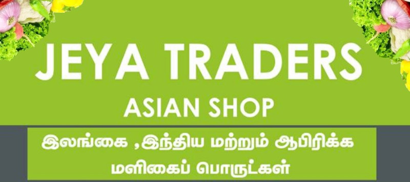 14809_Jeya_Traders_Asian_Shop_Swiss_switzerland_tamil_business_non_business_directory_swiss_tamil_shops_tamil_swiss_info_page_tamilpage.ch_