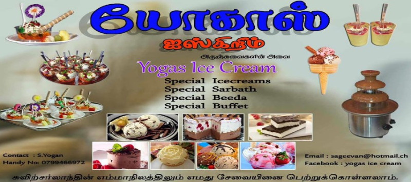 14816_Yogas_Ice_Cream_Swiss_switzerland_tamil_business_non_business_directory_swiss_tamil_shops_tamil_swiss_info_page_tamilpage.ch_