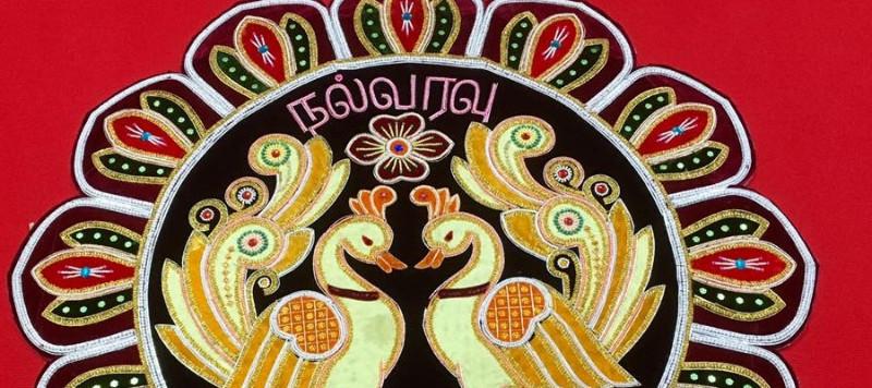 14834_Semas_Saamanthi_event_management_Swiss_switzerland_tamil_business_non_business_directory_swiss_tamil_shops_tamil_swiss_info_page_tamilpage.ch7_
