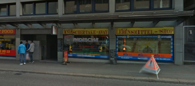 14841_Elanet_Indisches_Restaurant_Take_Away_Asian_Shop_Swiss_switzerland_tamil_business_non_business_directory_swiss_tamil_shops_tamil_swiss_info_page_tamilpage.ch1_