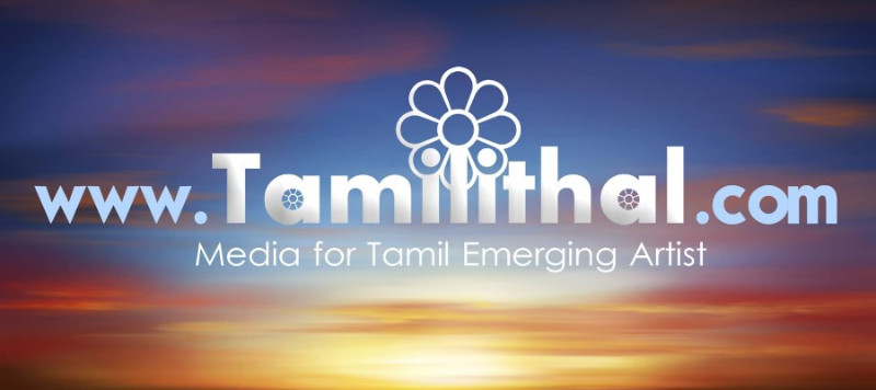 14853_Tamilithal_Swiss_switzerland_tamil_business_non_business_directory_swiss_tamil_shops_tamil_swiss_info_page_tamilpage.ch_