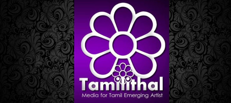 14853_Tamilithal_Swiss_switzerland_tamil_business_non_business_directory_swiss_tamil_shops_tamil_swiss_info_page_tamilpage.ch_.jpg1_