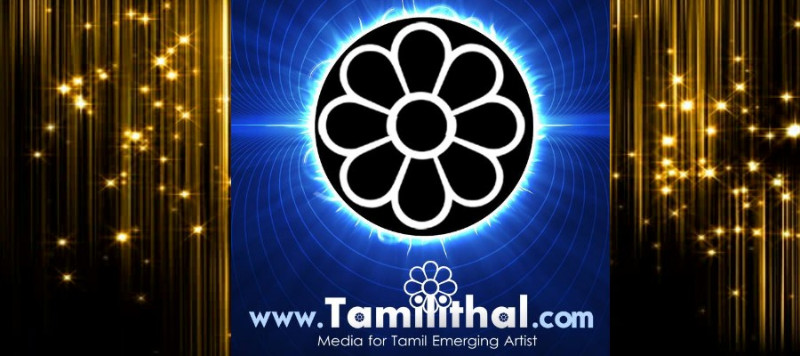 14853_Tamilithal_Swiss_switzerland_tamil_business_non_business_directory_swiss_tamil_shops_tamil_swiss_info_page_tamilpage.ch_.jpg2_
