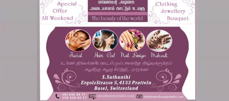 14861_Suusi_Beauty_Studio_Swiss_switzerland_tamil_business_non_business_directory_swiss_tamil_shops_tamil_swiss_info_page_tamilpage.ch2_