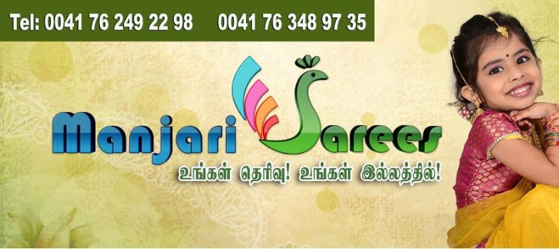 14984_Manjari_Sarees_Swiss_switzerland_tamil_business_non_business_directory_swiss_tamil_shops_tamil_swiss_info_page_tamilpage.ch_