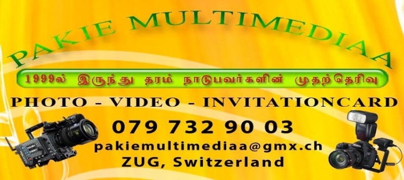15011_Pakie_Multimediaa_Swiss_switzerland_tamil_business_non_business_directory_swiss_tamil_shops_tamil_swiss_info_page_tamilpage.ch_