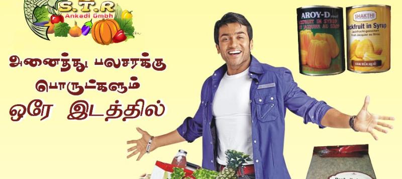 15037_S.T.R_Ankadi_Gmbh_Swiss_switzerland_tamil_business_non_business_directory_swiss_tamil_shops_tamil_swiss_info_page_tamilpage.ch1_