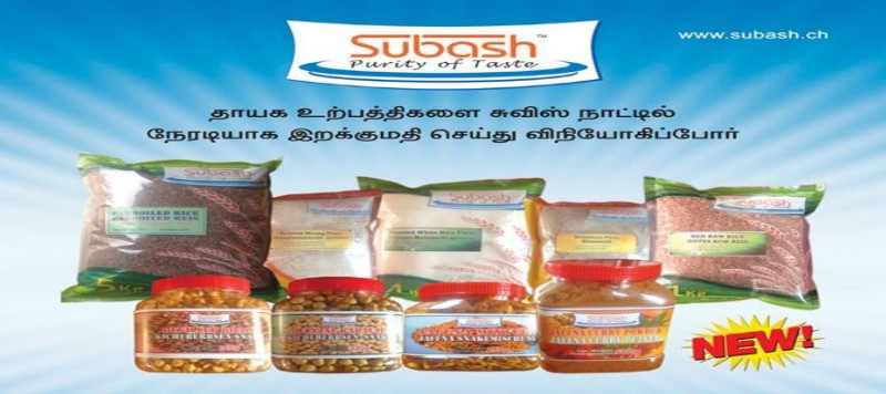15054_Importas_cash_carry_Subash_Purity_of_taste_Swiss_switzerland_tamil_business_non_business_directory_swiss_tamil_shops_tamil_swiss_info_page_tamilpage.ch1_