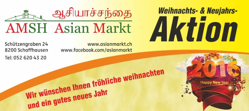 15368_AMSH_Asian_Markt_Schaffhausen_Swiss_switzerland_tamil_business_non_business_directory_swiss_tamil_shops_tamil_swiss_info_page_tamilpage.ch1_