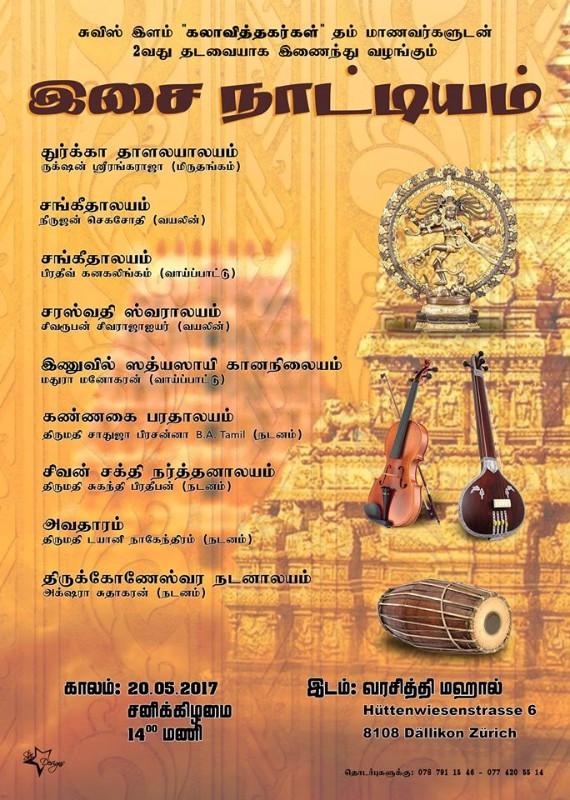 15375_isainatiyam_tamilpage