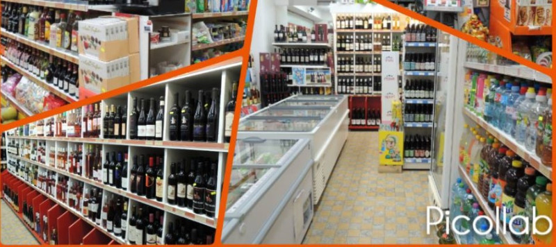 15399_Au_Petit_Marche_Cour_Swiss_switzerland_tamil_business_non_business_directory_swiss_tamil_shops_tamil_swiss_info_page_tamilpage.ch1_