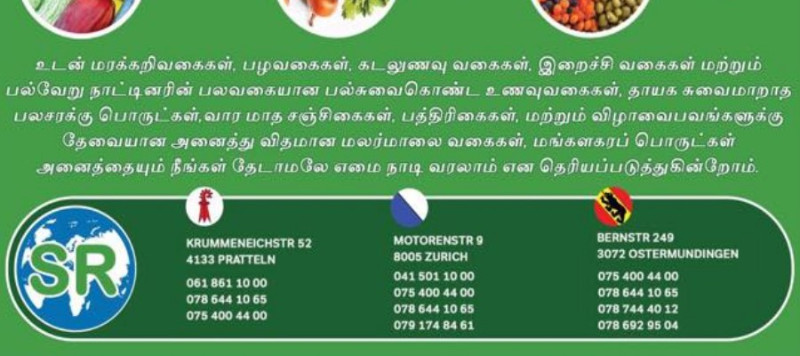 15413_SR_Fresh_Food_Bern_Swiss_switzerland_tamil_business_non_business_directory_swiss_tamil_shops_tamil_swiss_info_page_tamilpage.ch1_