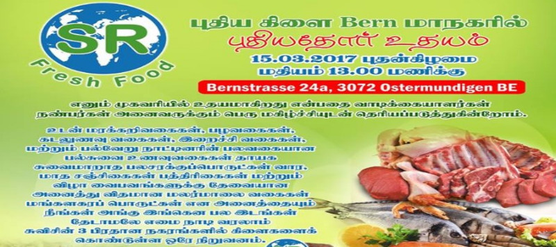 15413_SR_Fresh_Food_Bern_Swiss_switzerland_tamil_business_non_business_directory_swiss_tamil_shops_tamil_swiss_info_page_tamilpage.ch2_