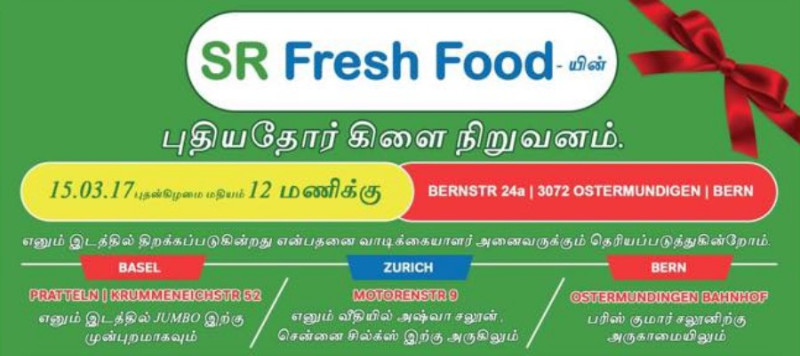 15413_SR_Fresh_Food_Bern_Swiss_switzerland_tamil_business_non_business_directory_swiss_tamil_shops_tamil_swiss_info_page_tamilpage.ch_