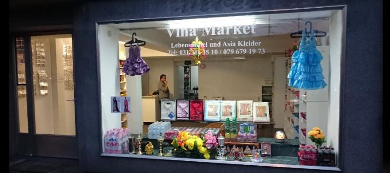 15419_Vina_Market_Swiss_switzerland_tamil_business_non_business_directory_swiss_tamil_shops_tamil_swiss_info_page_tamilpage.ch_