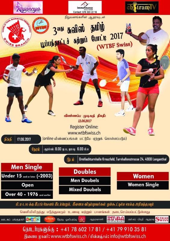 15425_tamilpage_badminton_2017_1