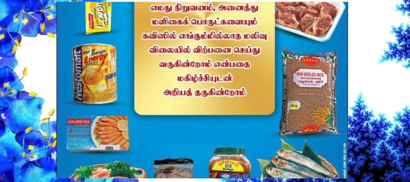 15436_Nallur_Angadi_Swiss_switzerland_tamil_business_non_business_directory_swiss_tamil_shops_tamil_swiss_info_page_tamilpage.ch1_