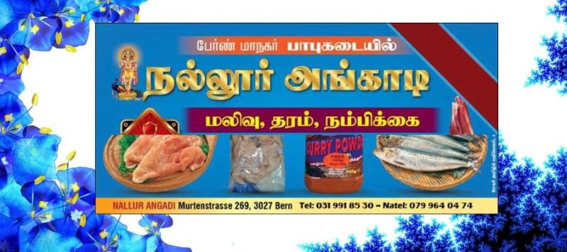 15436_Nallur_Angadi_Swiss_switzerland_tamil_business_non_business_directory_swiss_tamil_shops_tamil_swiss_info_page_tamilpage.ch2_