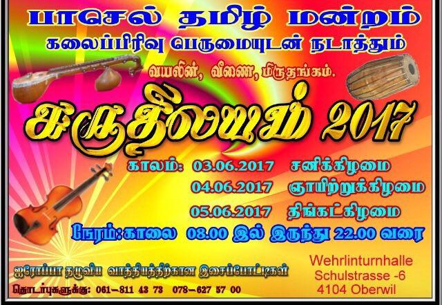 15489_karuthilayam_tamilpage
