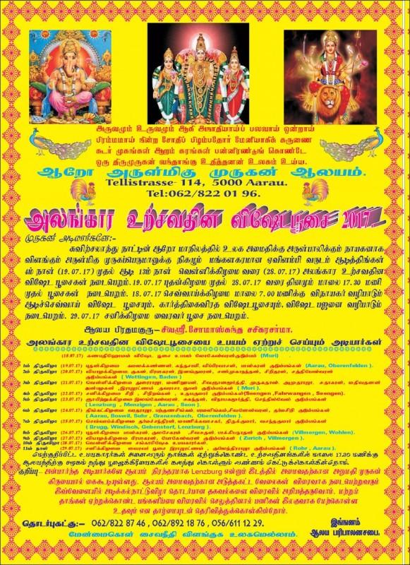 15529_aragaumurugan_tamilpage