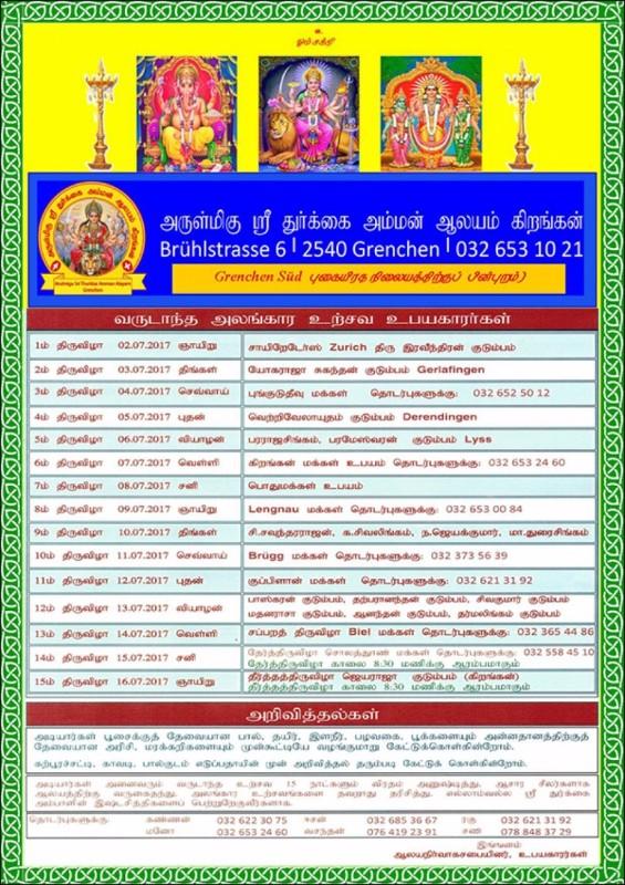 15531_amman_grenchen_tamilpage