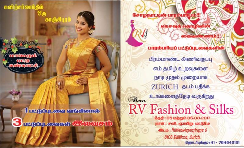 rvfashin_01_tamilpage1