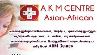 2869_akmcenter1
