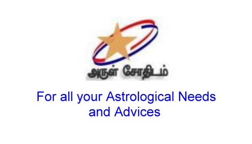 3040_arulsothidam-tamilpage.ch-swiss-tamil-business-direcotory