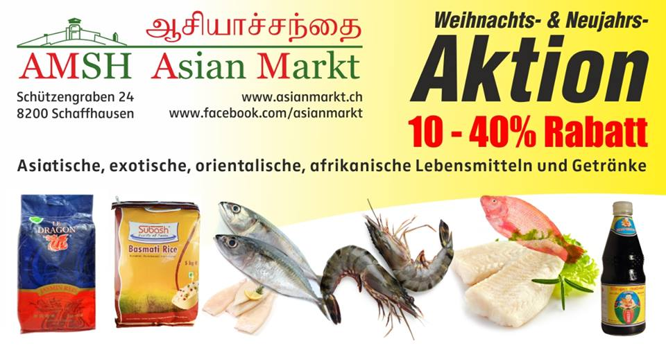 3088_Asian_Markt_GmbH_swiss_tamil_business_directory_tamilpage.ch_