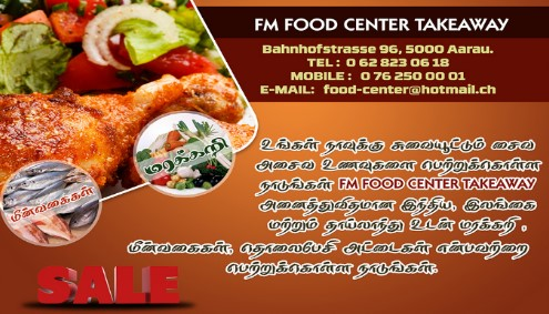 3101_FMFoodCenterTakeAway_swiss_tamil_business_directory_tamilpage.ch_