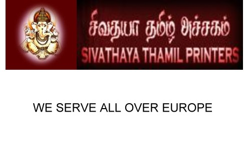 3271_sivathayathamilprinters_swiss_tamil_business_directory_tamilpage.ch_