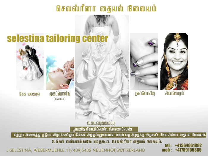 3405_Selestina_Tailoring_Center_switzerland_tamil_business_directory_swiss_tamil_shops_tamil_swiss_info_tamilpage.ch2_
