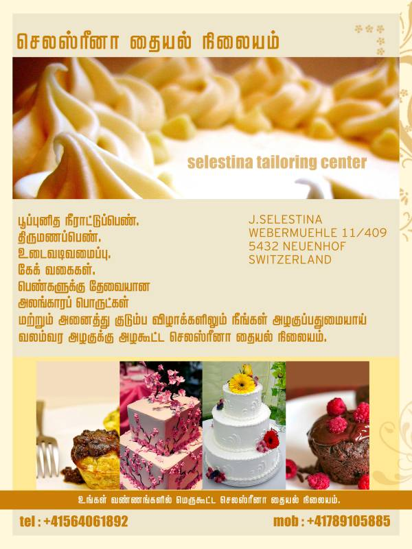 3405_Selestina_Tailoring_Center_switzerland_tamil_business_directory_swiss_tamil_shops_tamil_swiss_info_tamilpage.ch_