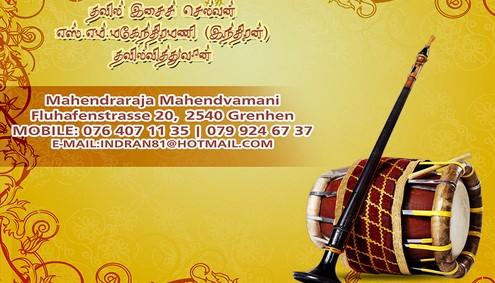 3417_Thavil_Mahendraraja_Mahendramani_switzerland_tamil_business_directory_swiss_tamil_shops_tamil_swiss_info_tamilpage.ch_