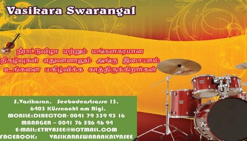 3421_Vasikara_Swarangal_switzerland_tamil_business_directory_swiss_tamil_shops_tamil_swiss_info_tamilpage.ch_