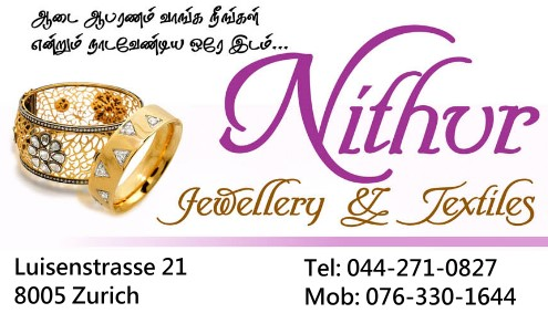 3556_Nithur_Jewellery_and_Textile_switzerland_tamil_business_directory_swiss_tamil_shops_tamil_swiss_info_tamilpage.ch_