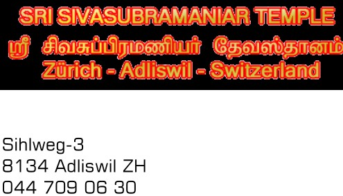 3578_murugan_temple_zurich_hindu_temple_swiss_switzerland_tamil_business_directory_swiss_tamil_shops_tamil_swiss_info_tamilpage.ch_