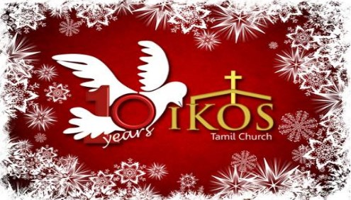3702_Oikos_Tamil_Church_swiss_tamil_churches_switzerland_tamil_business_non_business_directory_swiss_tamil_shops_tamil_swiss_info_tamilpage.ch_