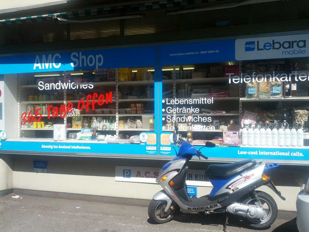 4085_AMC_Shop_swiss_switzerland_tamil_business_non_business_directory_swiss_tamil_shops_tamil_swiss_info_tamilpage.ch2_