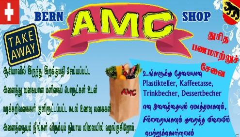 4085_AMC_Shop_swiss_switzerland_tamil_business_non_business_directory_swiss_tamil_shops_tamil_swiss_info_tamilpage.ch_