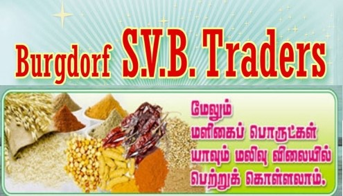 4087_SVB_Traders_swiss_switzerland_tamil_business_non_business_directory_swiss_tamil_shops_tamil_swiss_info_tamilpage.ch2_