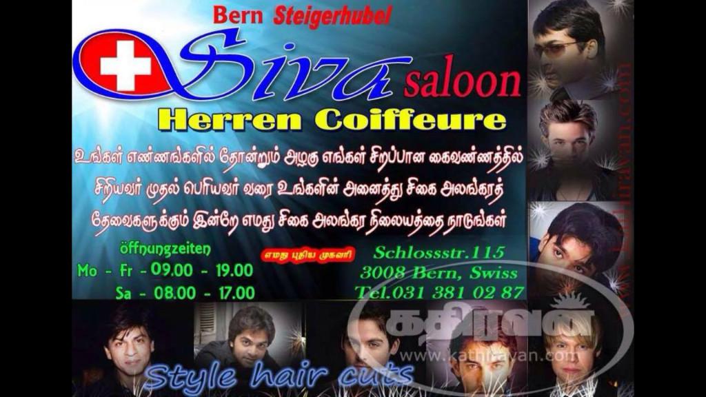 4094_Siva_Saloon_swiss_switzerland_tamil_business_non_business_directory_swiss_tamil_shops_tamil_swiss_info_tamilpage.ch1_