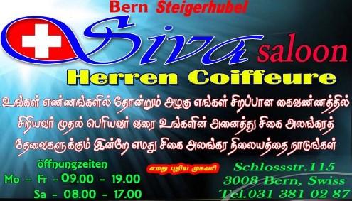 4094_Siva_Saloon_swiss_switzerland_tamil_business_non_business_directory_swiss_tamil_shops_tamil_swiss_info_tamilpage.ch_