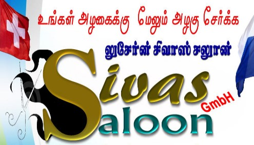 4096_Sivas_Saloon_Gmbh_swiss_switzerland_tamil_business_non_business_directory_swiss_tamil_shops_tamil_swiss_info_tamilpage.ch_
