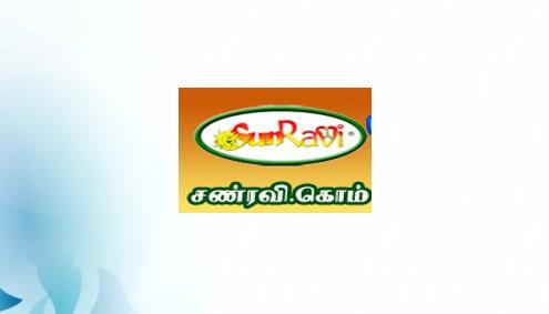 4103_Sun_Ravi_swiss_switzerland_tamil_business_non_business_directory_swiss_tamil_shops_tamil_swiss_info_tamilpage.ch_